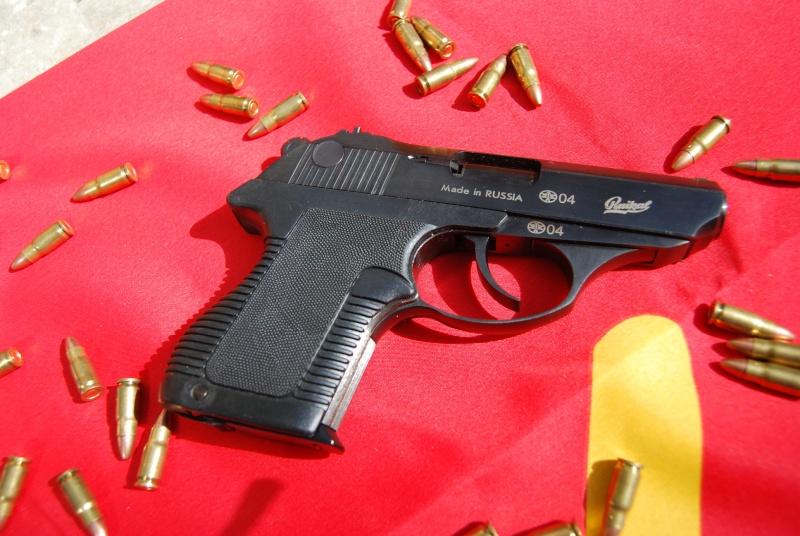 Armes de poings réglementaires Psm210