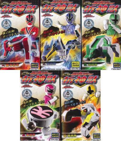 [News] Samurai Sentai shinkenger le sentai de 2009. 38114810