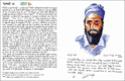 Carnets de voyage - Page 2 Merlin10