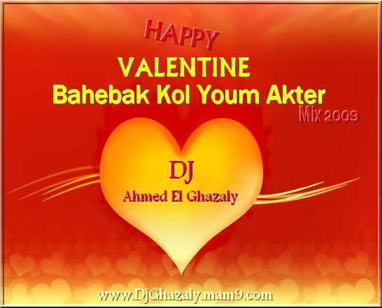 HAPPY VALENTINE Cd10