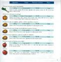 pichet micro cook 1,5 L - Page 2 Pochag16