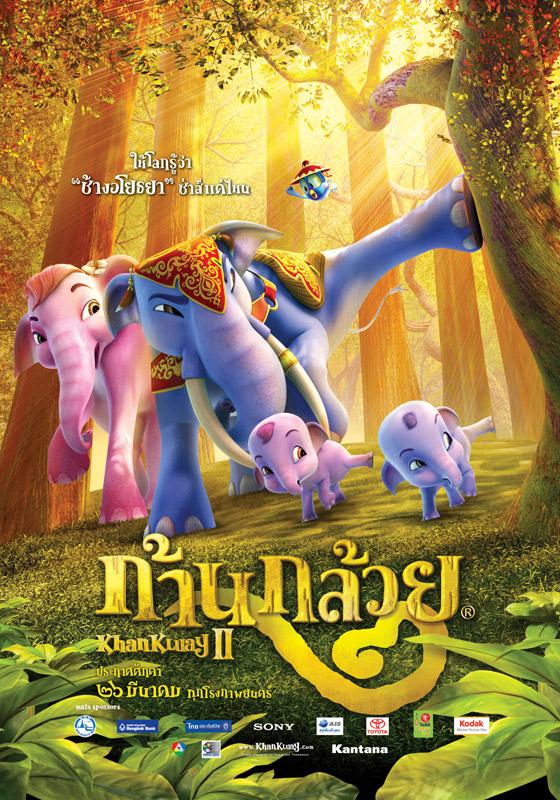 KHAN KLUAY 2 - Thailande - avril 2009 - Khankl10