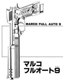Kazama Jin 210px-10