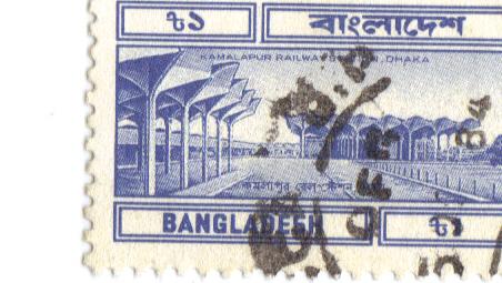 Le Monde par ses timbres sous Google Earth Dhaka_10