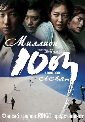 Обсуждаем фильмы.. только что просмотренные или вдруг вспомнившиеся.. - 10 - Страница 4 A_mill10