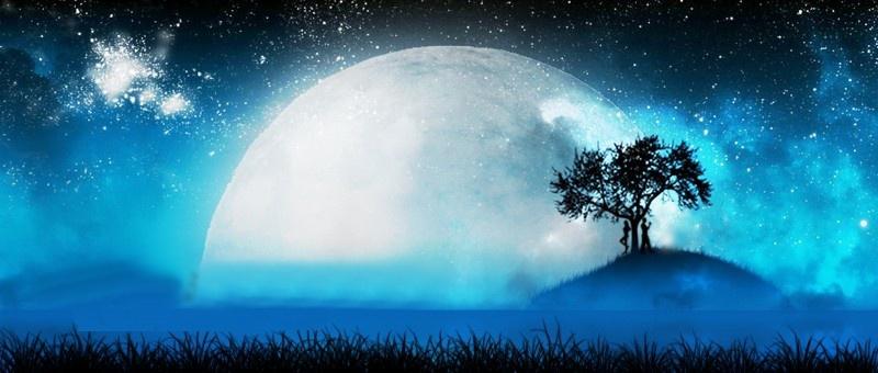 منتديات القمر