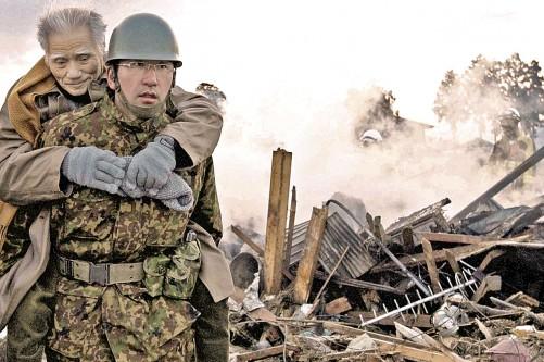 Terremoto en Japón Japan_10