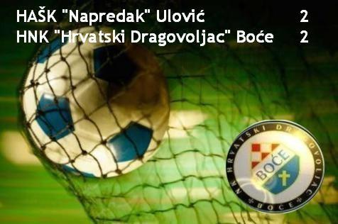 NK Hrvatski Dragovoljac Boce Fudbal10