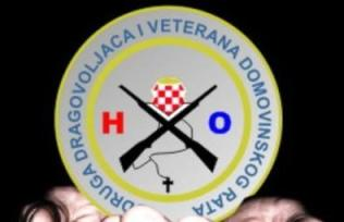 Brčko - Vukovaru 2012. Udruga10