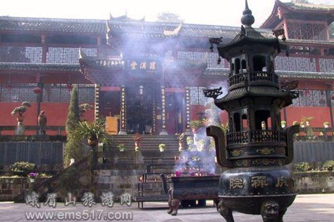 Les grandes écoles du bouddhisme chinois Ermei10