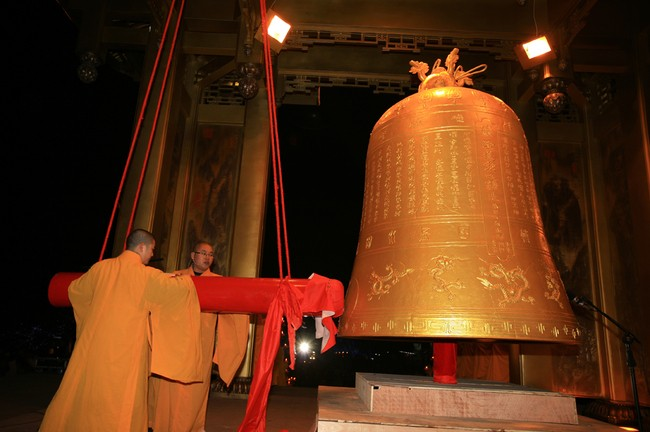 Les grandes écoles du bouddhisme chinois Ermei310