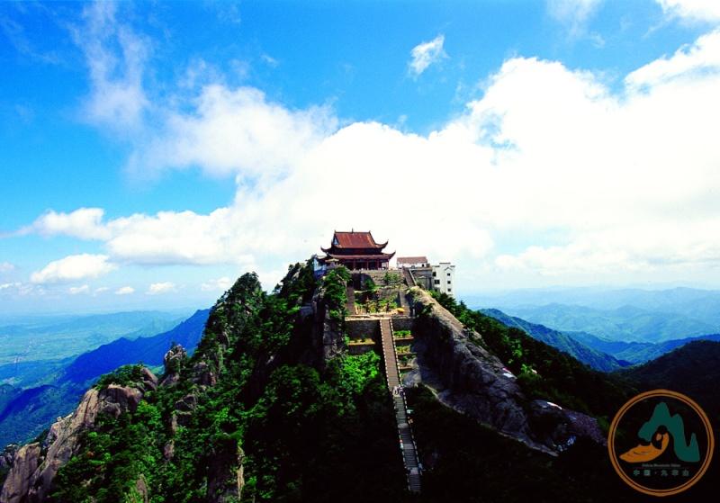 Les grandes écoles du bouddhisme chinois Jiuhua10