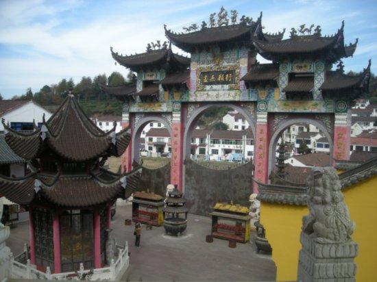 Les grandes écoles du bouddhisme chinois Jiuhua11