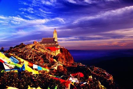Les grandes écoles du bouddhisme chinois Jizu10