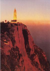 Les grandes écoles du bouddhisme chinois Jizu310