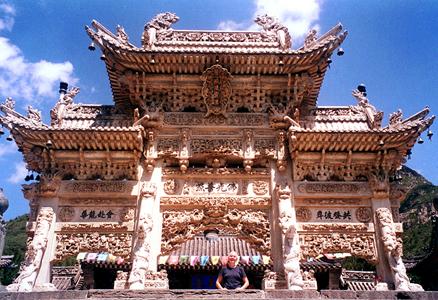 Les grandes écoles du bouddhisme chinois Wutai10