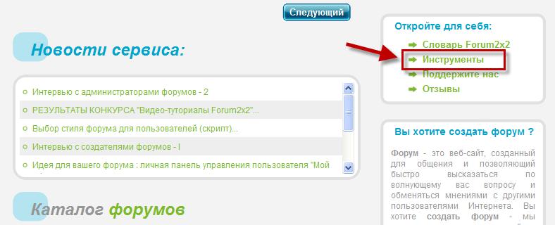 Восстановление форума по резервной копии - туториал Avar_h10