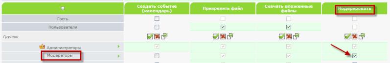 Вложенные файлы Modera10