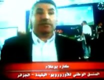 Video news channel Algeria 3 Eurobo12