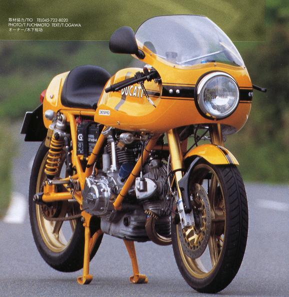 Belle ducati CC jaune Ducati10