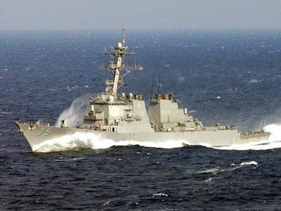 Unitas- Ejercicio naval multinacional 28040910