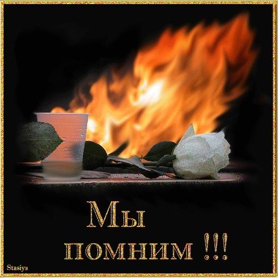 Общенародные праздники - Страница 2 _1_1110