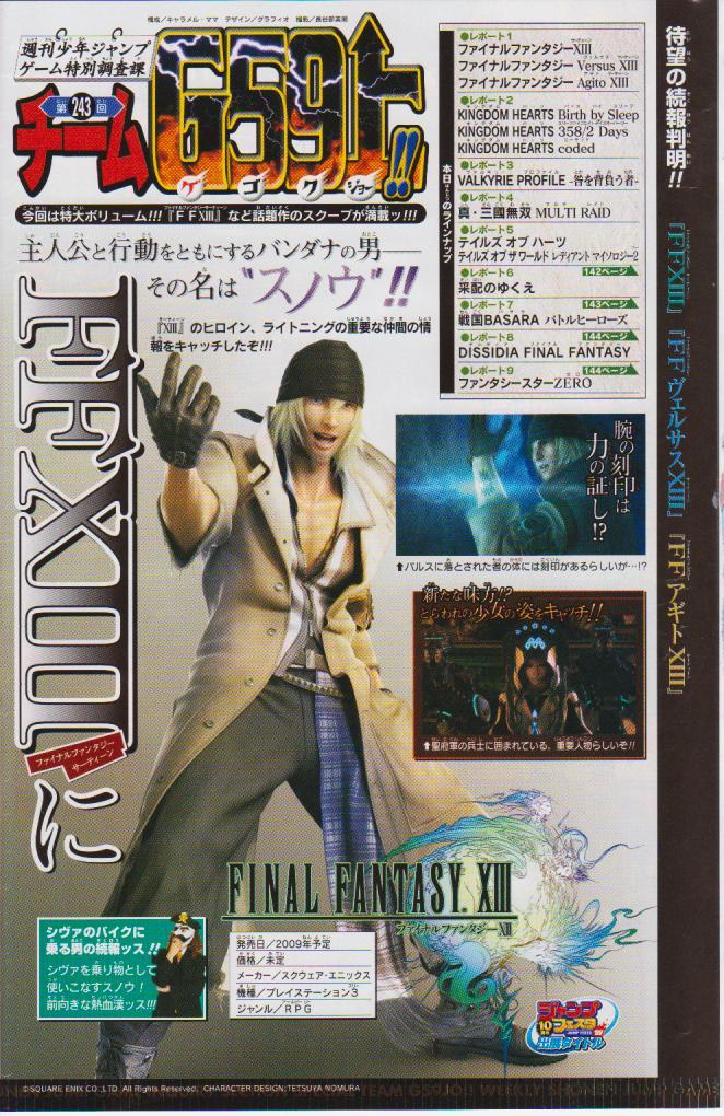 Final Fantasy XIII: Fabula Nova Crystallis [PS3/360/PSP] - Página 4 0410