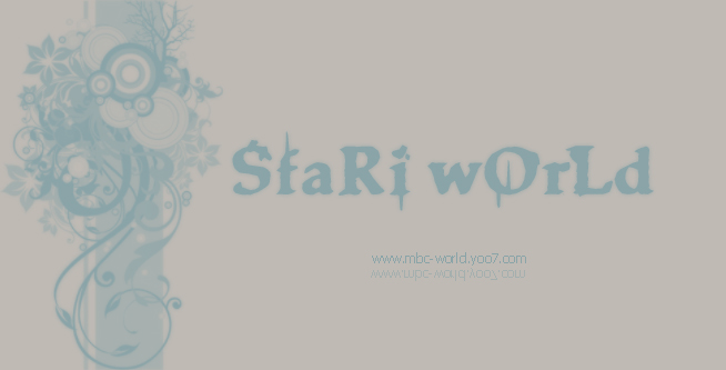 ~(sfari world)~