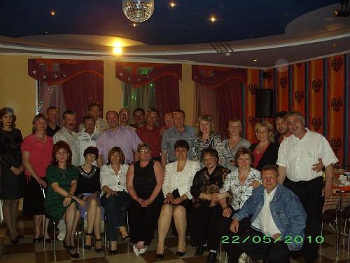 Встреча одноклассников школы N2 и N13. Imgp2810