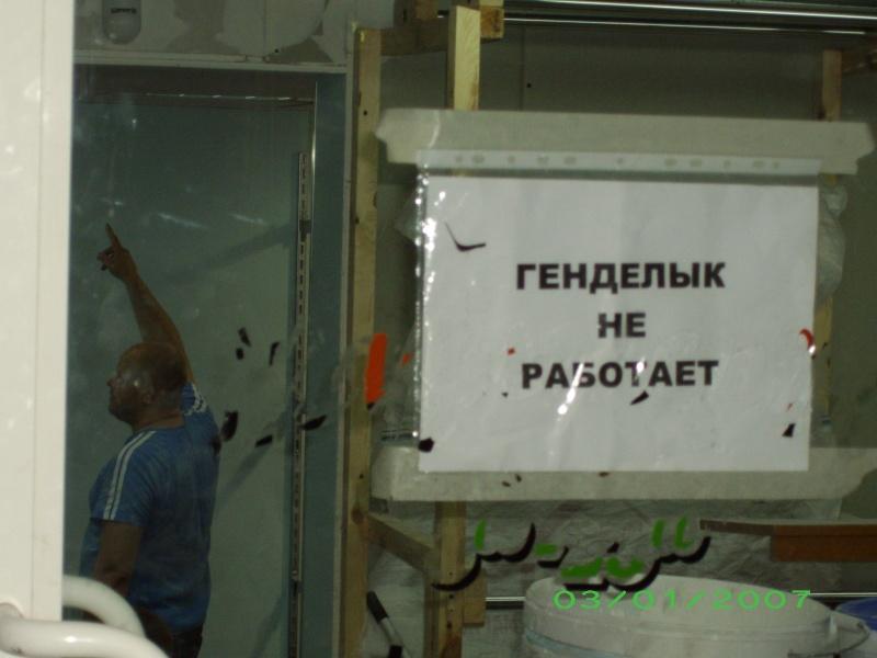 Бердичев с улыбкой - Страница 5 Imgp2911