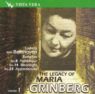 Maria Grinberg 111