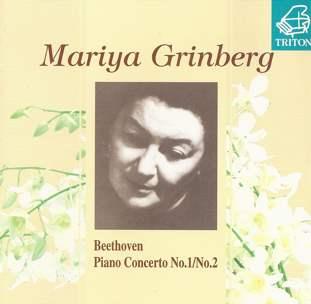 Maria Grinberg 210