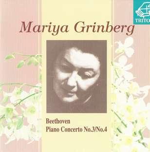 Maria Grinberg 311