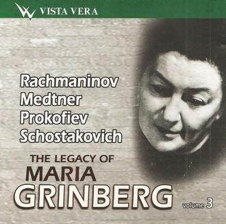 Maria Grinberg 312