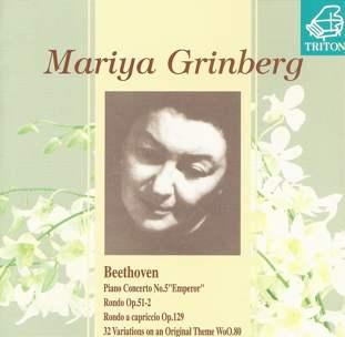 Maria Grinberg 411