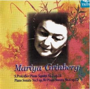 Maria Grinberg 610