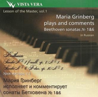 Maria Grinberg 711