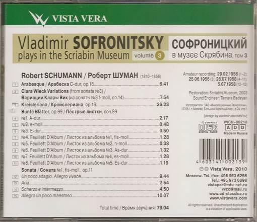 Vladimir Sofronitsky - Page 1 Back_l10
