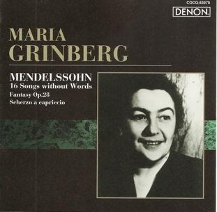 Maria Grinberg Little65