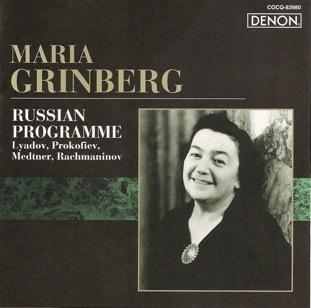 Maria Grinberg Little68