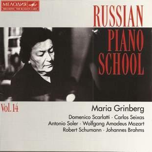 Maria Grinberg Little69