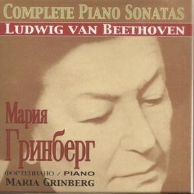 Beethoven Sonate N°32, opus 111 Scan2311