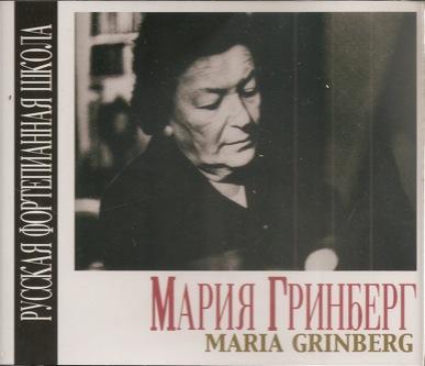 Maria Grinberg Venezi10