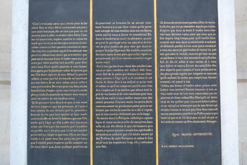 la chapelle expiatoire - Page 2 P1030917