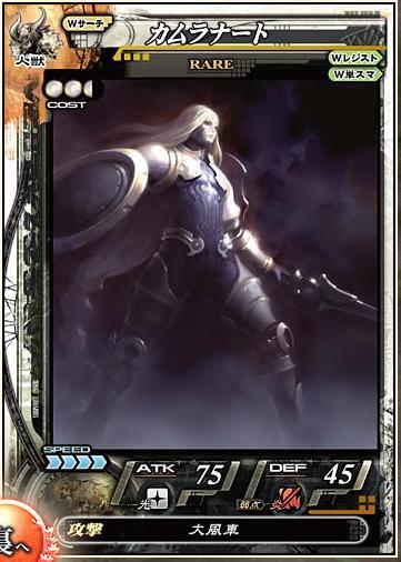 Final Fantasy Ceo310