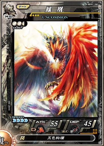 Final Fantasy Phanix10
