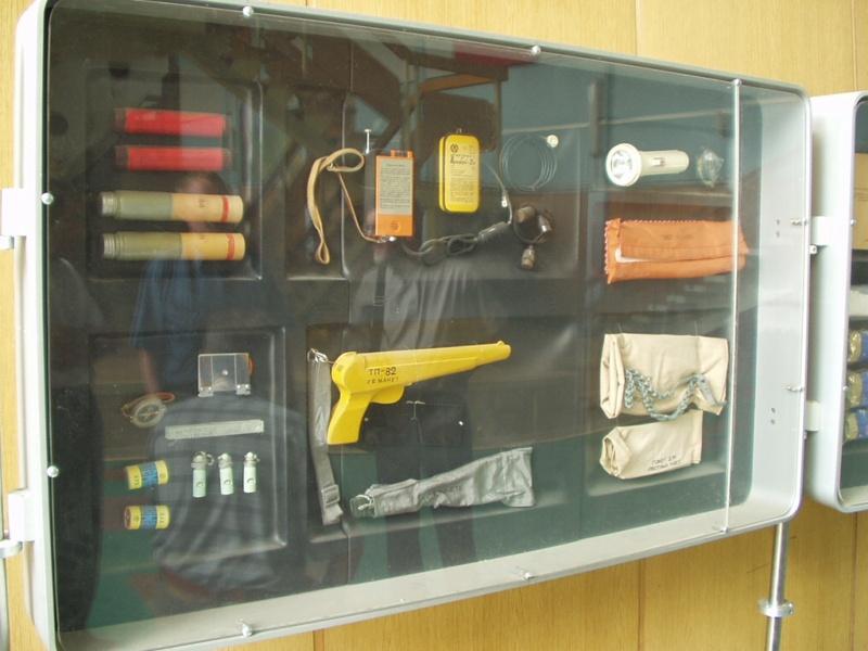 Une arme dans le Soyouz P7100110