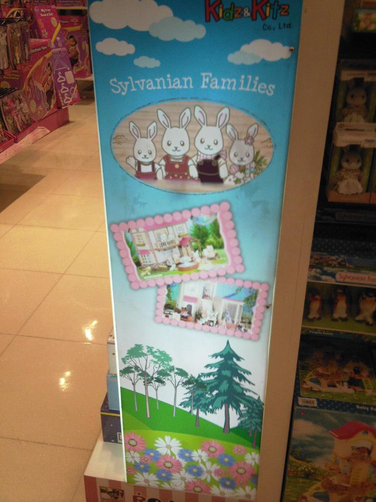 photos d'un magasin de jouets à Bali et à Bangkok 111