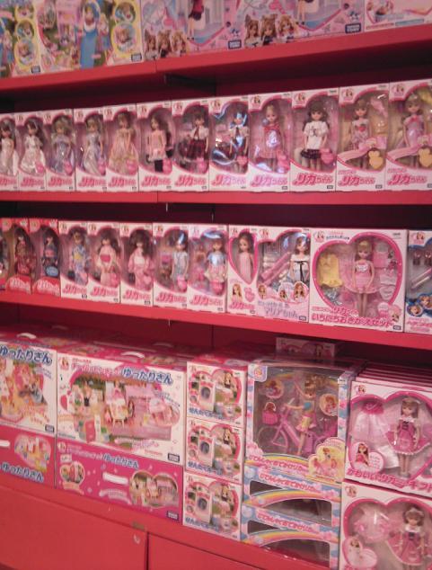 photos d'un magasin de jouets à Bali et à Bangkok 810