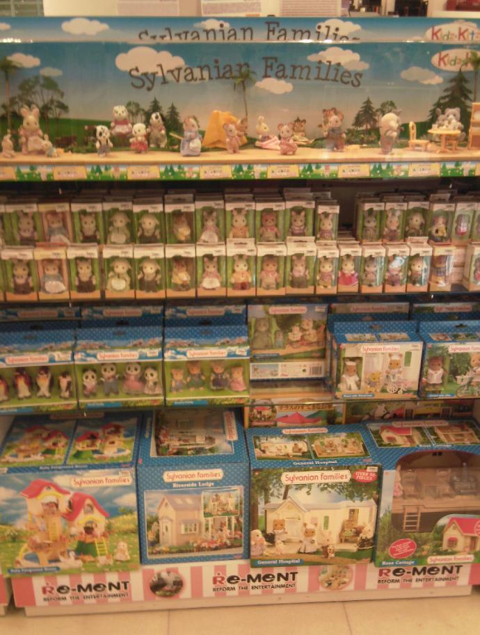 photos d'un magasin de jouets à Bali et à Bangkok 910